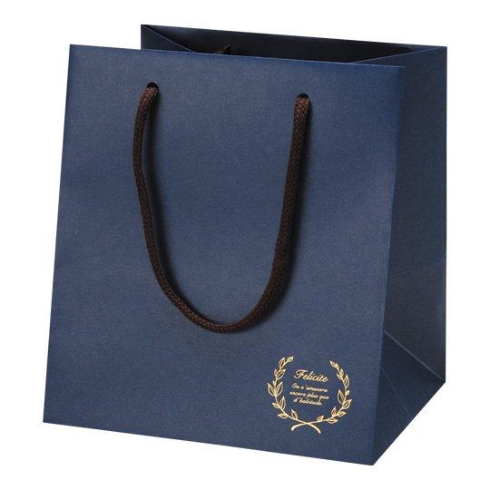 紙袋 ネイビー フェリシテ Sサイズ