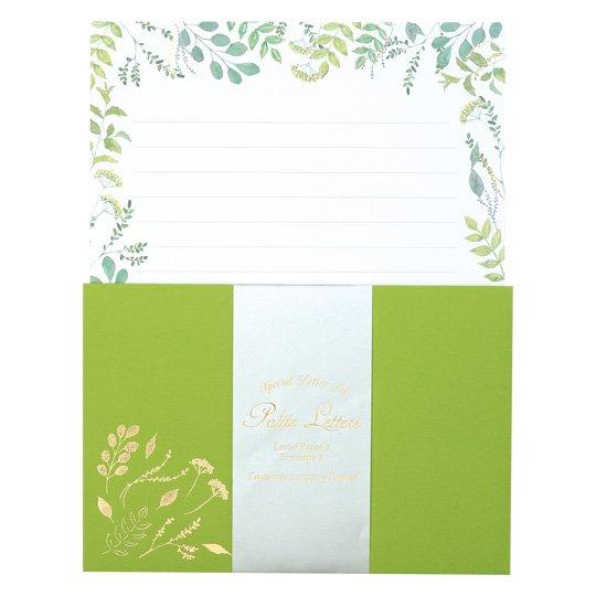 レターセット 植物 グリーン グリタリンググリーン