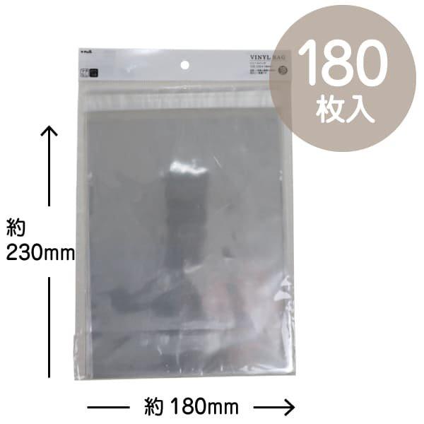 透明袋 180枚入 のり付 W180×H230mm