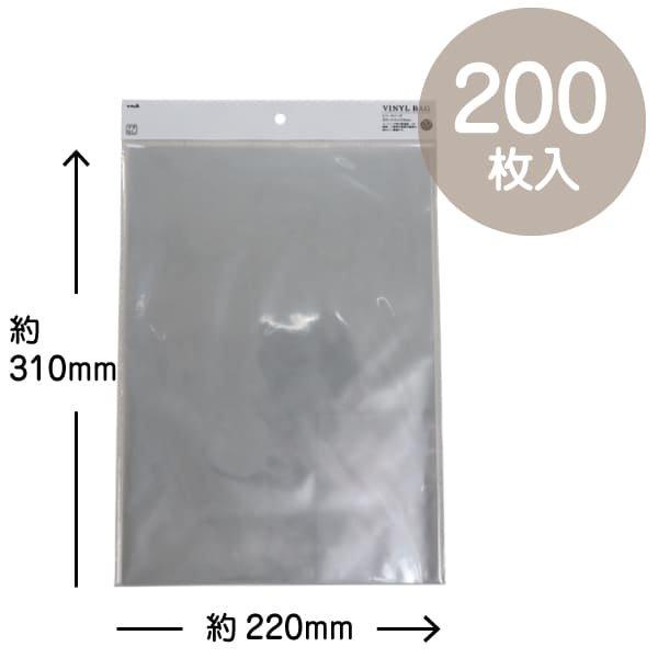透明袋 200枚入 W220×H310mm
