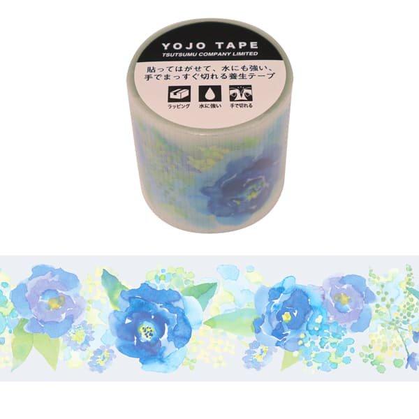 養生テープ 花 ブルー グリタリングフラワー 45mm