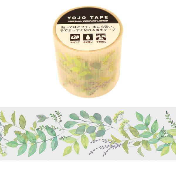 養生テープ 植物 グリーン グリタリンググリーン 45mm