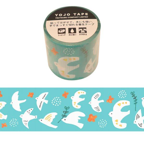 養生テープ 鳥 ブルー ハッピーバード 45mm