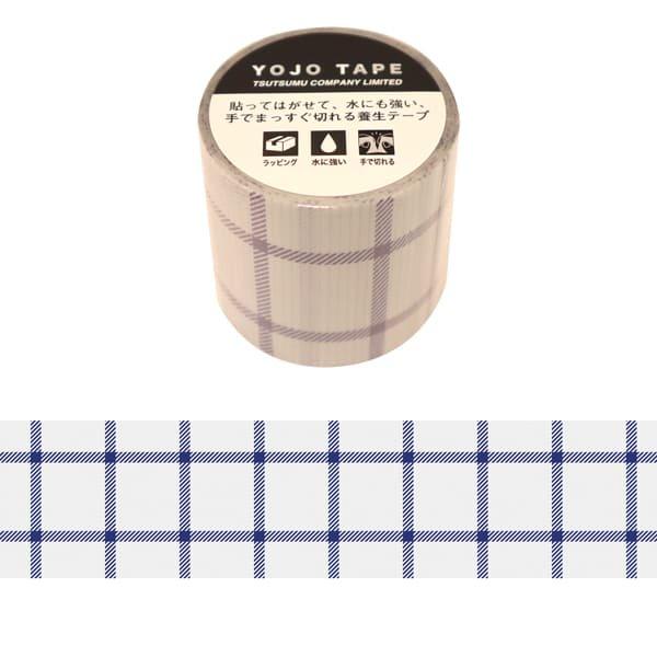 養生テープ グレー チェック 45mm