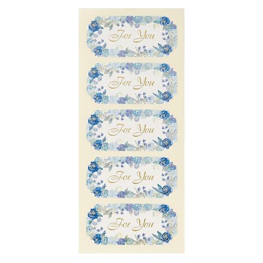 ラッピングシール 花 ブルー フラワーフォーユーシール