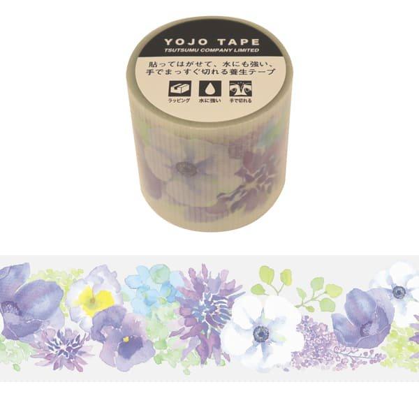 養生テープ 花 パープル グリタリングフラワー 45mm