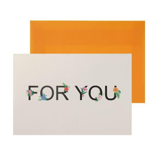 メッセージカード 植物 オレンジ ボタニカルレター フォーユー