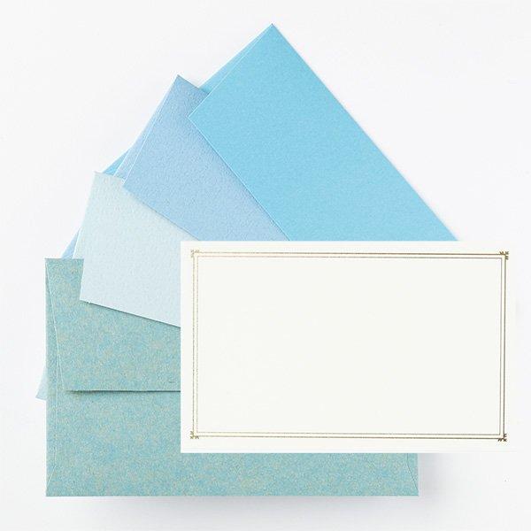 メッセージカード 封筒付き ブルー ノスタルジックカラー