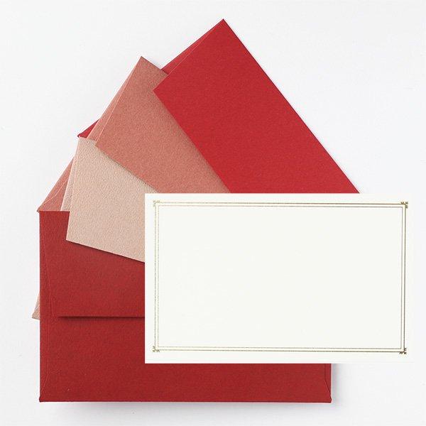 メッセージカード 封筒付き レッド ノスタルジックカラー