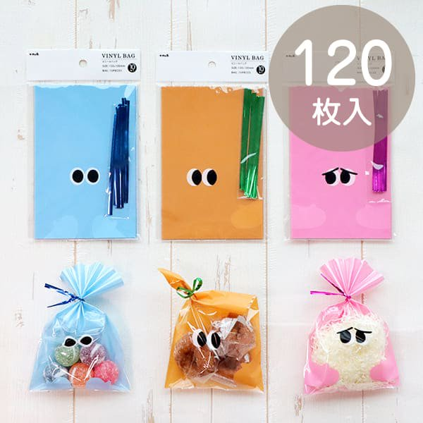 ビニールバッグ 120枚入 星 キョロキョロちゃん Sサイズ