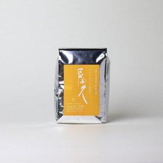 ブレンド豆(200g)  プレミアムブレンド< 冨久 >