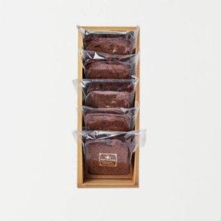 【ギフト対応可】  チョコパウンドケーキ