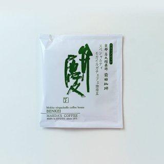 ドリップパック(20袋・100袋入り)  モカ イルガチェフェ< 弁慶 >
