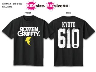 ROTTENGRAFFTY イナズマロゴTシャツ KIDS / BIG size 【RO1001BK】