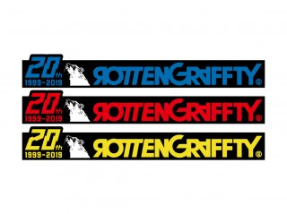 ROTTENGRAFFTY 20th SILICON BAND