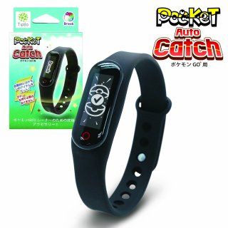 【日本正規品】ポケモンGO Brook ポケットオートキャッチ Pocket Auto Catch【1年保証・送料無料】