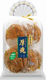金吾堂製菓 <br>9枚厚焼ごま