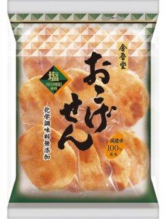 金吾堂製菓<br> 10枚おこげせん-塩