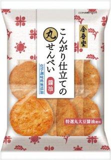 金吾堂製菓 <br>こんがり仕立ての丸せんべい醤油