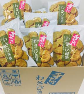金吾堂製菓 手ちがいわさび煎餅 20袋
