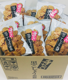 金吾堂 <br>手ちがい黒こしょう煎餅20袋