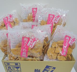 金吾堂製菓 <br>手ちがい梅ざらめ煎餅 1ケース20袋入