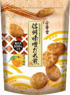 金吾堂製菓 <br>信州味噌だれ煎ゆず風味
