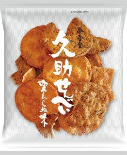 [3/31まで]<br>久助せんべい(200g ×1袋)こわれ煎餅
