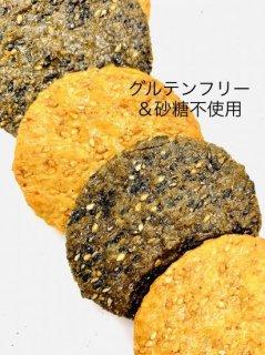 金吾堂製菓 <br>黒ごま玄米こわれたまり醤油味&白ごま玄米こわれたまり醤油味<br>各5袋 合計10袋