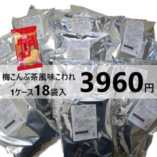 金吾堂<br>【期間限定】梅こんぶ茶風味こわれ<br>1ケース18袋