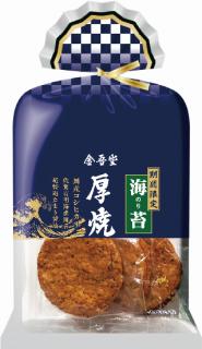 金吾堂製菓<br> 7枚厚焼コシヒカリ有明海苔