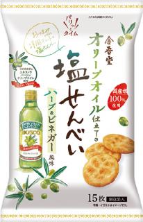 金吾堂製菓 <br>オリーブオイル仕立ての塩せんべい<br>ハーブ&ビネガー風味
