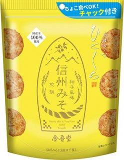 金吾堂製菓 <br>おすきなひとくち<br>信州みそ煎餅 柚子風味