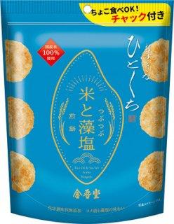 金吾堂製菓<br>おすきなひとくち 米と藻塩煎餅 つぶつぶ