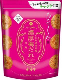 金吾堂製菓<br>おすきなひとくち <br>濃厚梅だれ煎餅 紀州産南高梅