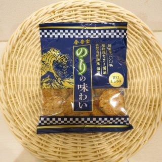のりの味わい 甘口しょうゆ味45g<br>(10袋500円)or(20袋900円)