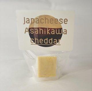 【ジャパチーズアサヒカワ】 cheddar brown(チェダーブラウン)/ 50g