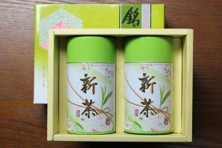 お茶詰め合わせ【特上茶200g缶2本】