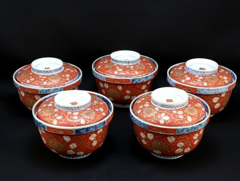 伊万里赤絵金彩唐草文大蓋茶碗 五客組 / Imari Polychrome Bowls with Lids  set of 5
