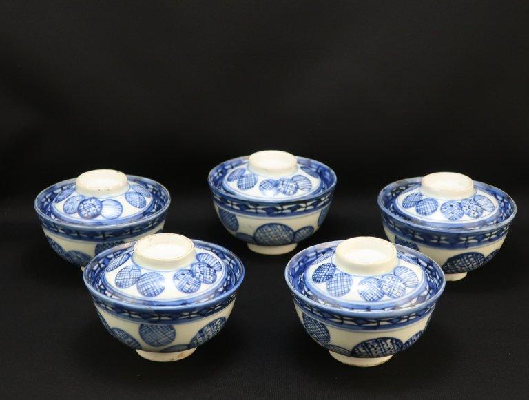 伊万里染付丸文蓋茶碗 五客組 / Imari Blue & White Bowls with Lids  set of 5