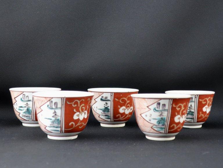 伊万里色絵汲出茶碗 五客組 / Imari Polychrome Tea Cups  set of 5
