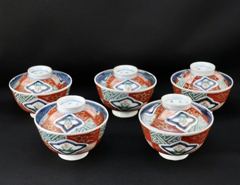 伊万里色絵蓋茶碗 五客組 / Imari Polychrome Rice Bowls with Lids  set of 5