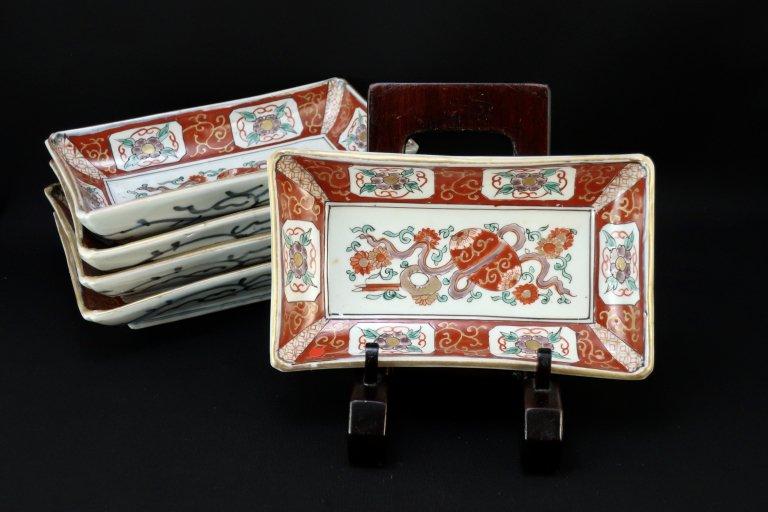伊万里色絵長皿 五枚組(一枚キズ) / Imari Rectangular Polychrome Plates  set of 5 ( 1 piece damaged)
