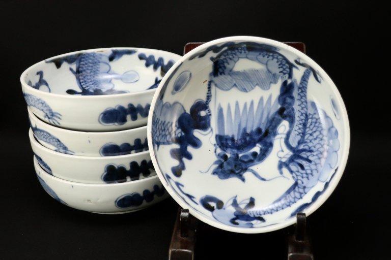 伊万里染付龍文なます皿 五枚組 / Imari Blue & White 'Namasu' Bowls with the picture of Dragons  set of 5
