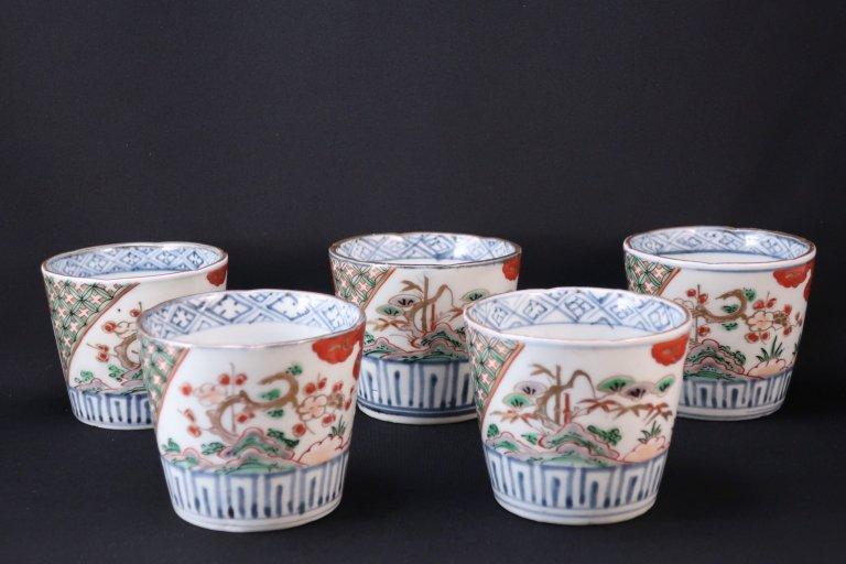 伊万里色絵七宝松竹梅文蕎麦猪口 五客組 / Imari Polychrome 'Soba' cups  set of 5