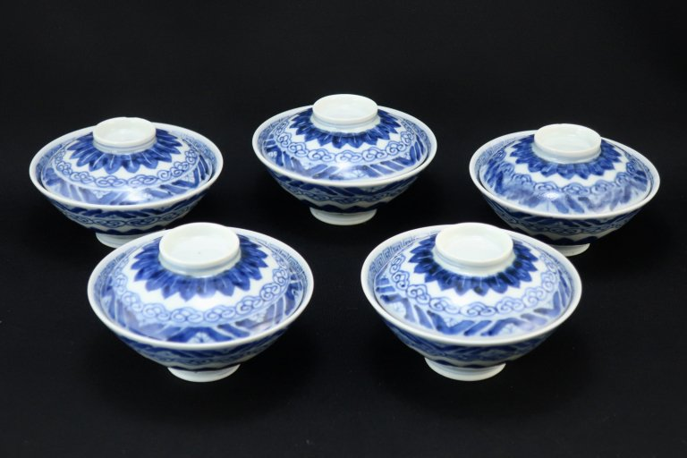 伊万里染付小蓋茶碗 五客組 / Imari Small Blue & White Bowls with Lids