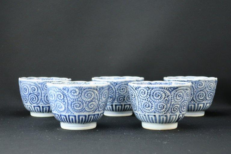 伊万里染付蛸唐草文向付 五客組 / Imari Blue & White 'Mukoduke' Cups  set of 5