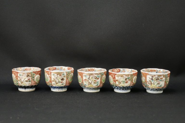 伊万里色絵鶴亀文覗猪口 五客組 / Imari Polychrome Small Cups for Vinegar  s et of 5