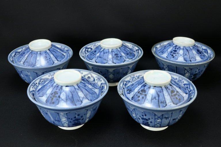 伊万里染付松竹梅文蓋茶碗 五客組 / Imari Blue & White Bowls with Lids  set of 5
