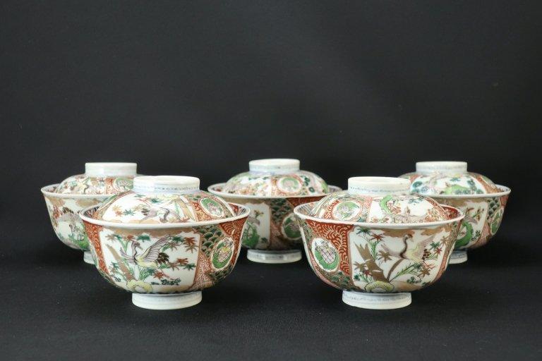 伊万里色絵鶴亀文蓋茶碗 五客組 / Imari Polychrome Bowls with Lids  set of 5
